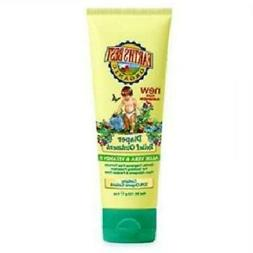 Earths Best Baby Care Diaper Relief Ointment  with Aloe Vera