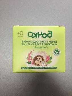 BOCHKO Baby Diaper Rash Skin Irritation Cream with Smoke Tre