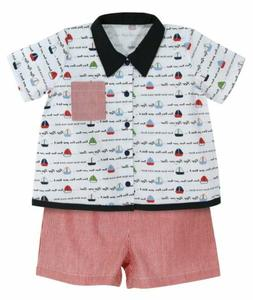 Stephan Baby Boy Row Your Boat Bowling Shirt & Diaper Cover
