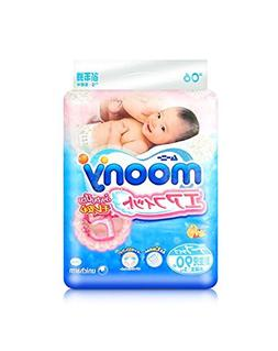 Japanese Soft Diapers - Nappies NEW Moony Air Fit 5 Kg, New