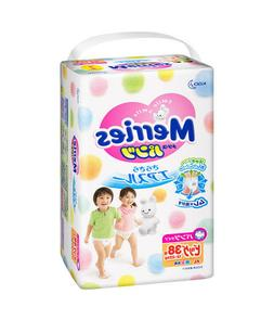 Merries Kao Pants and Diapers All Size - S/M/L/XL/XXL/New Bo