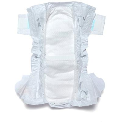 Parasol Diapers, 1, Discover Collection, of 4,