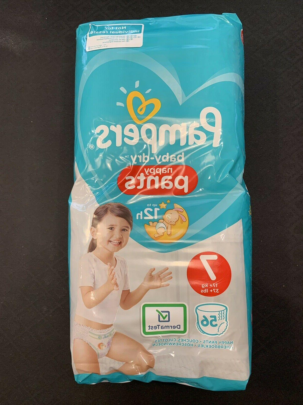 baby dry nappy pants size 7 sealed