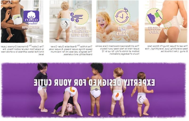 Cuties Complete Care Diaper, SIZE $0.22/each 16 28 lbs Case 180