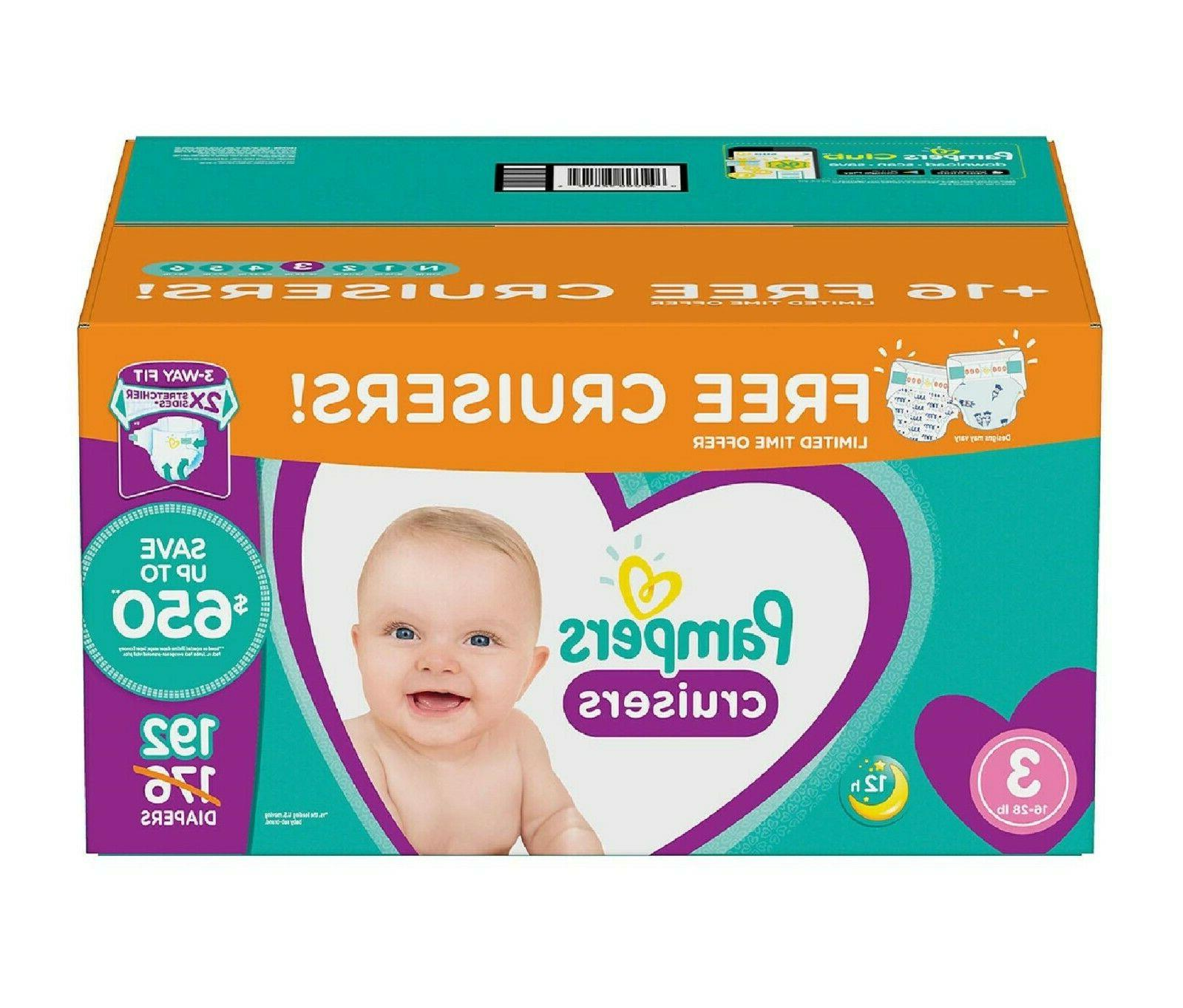 cruisers diapers free shipping choose your size