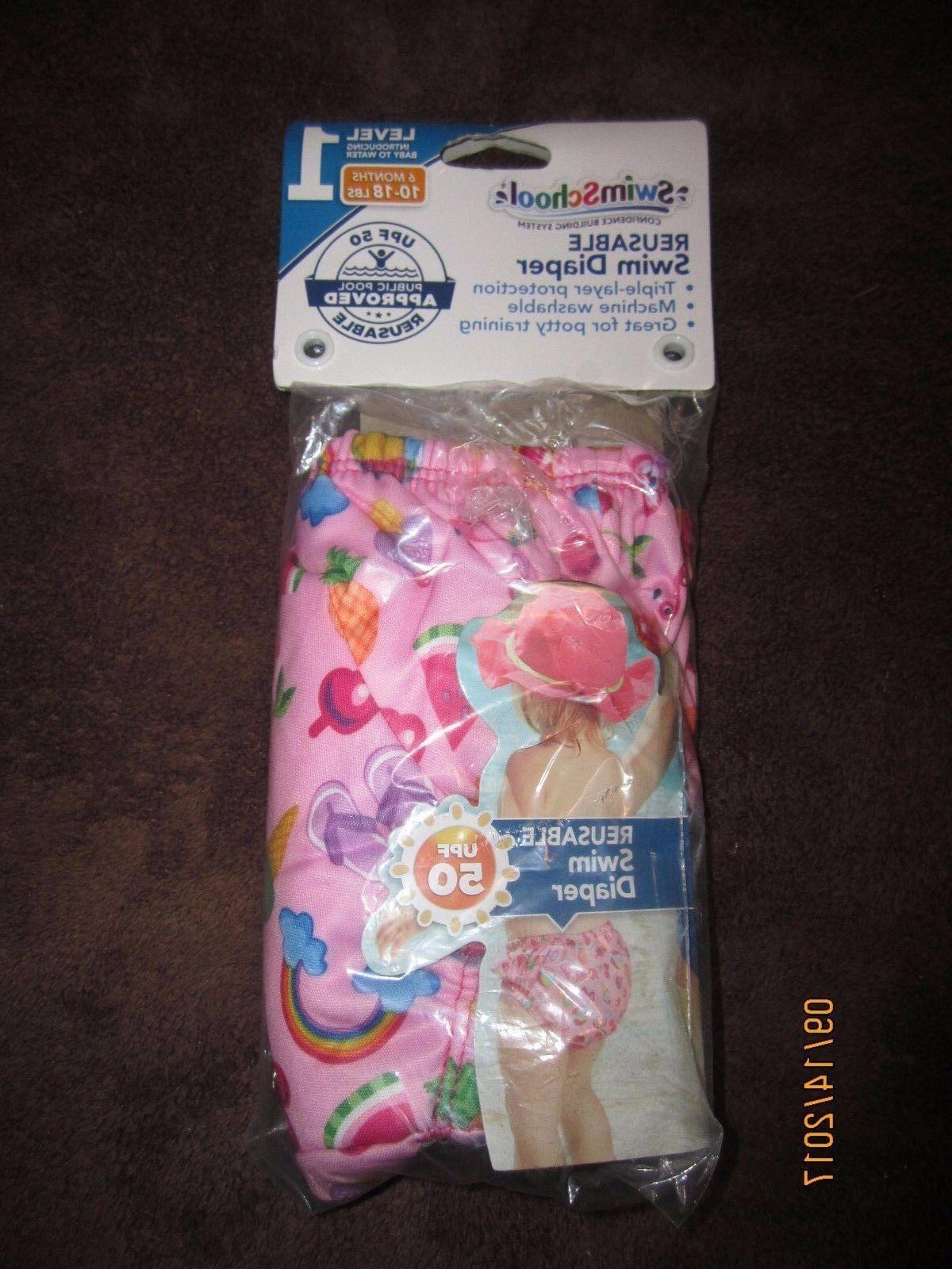 reusable diapers 6 mo upf50