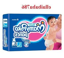 Mamy Poko Pants  Extra Absorb Diapers 8 Pcs