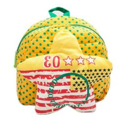 Yellow Star Infant Lovely Knapsack Cute Baby Bag Toddler Bac